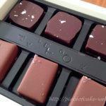 獺祭ショコラ(パレ・ド・オール)の口コミ・レビュー!購入方法について