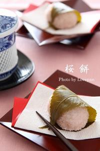 桜餅 道明寺 レンジレシピ