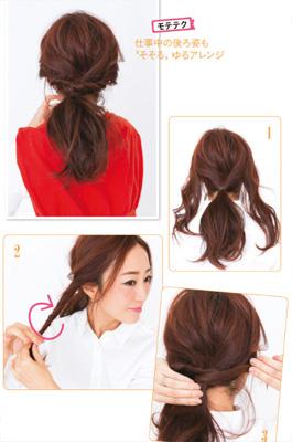 神崎さん アラフォー まとめ髪 サイドねじりヘア 2