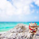 沖縄家族旅行におすすめ!オンザビーチ&屋外・屋内プールがあるリゾートホテル◆5選!