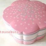 桜の2段お重箱・さくらランチボックス・運動会のお弁当箱【口コミレビュー】