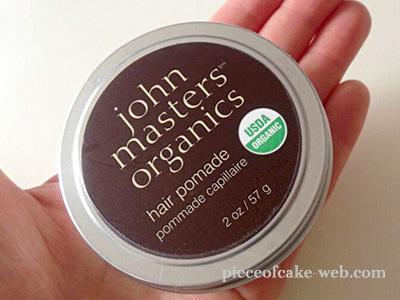 ジョンマスターオーガニックのヘアワックス 画像3