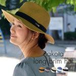 春の運動会にも♪おしゃれ&かわいい大人の麦わら帽子◆ママファッション