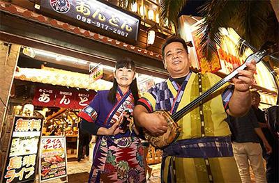 沖縄民謡を子連れで楽しめるお店「あんとん」
