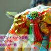 【七五三】おしゃれな子供用アンティーク着物のレンタル・購入おすすめショップはコチラ!