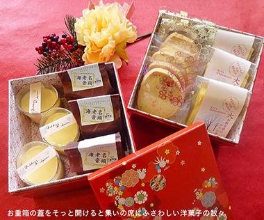 2019洋菓子スイーツおせち「ロリアン」