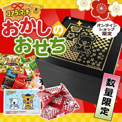 2019スイーツおせち和菓子「ロッテ」