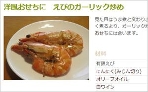 2016_1219_recipe04