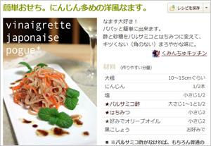 2016_1219_recipe12
