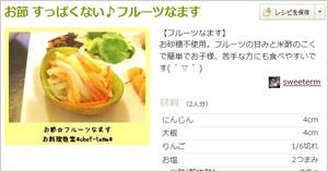 2016_1219_recipe13