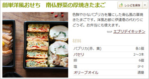 2016_1219_recipe22