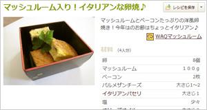 2016_1219_recipe23