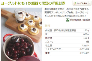 2016_1219_recipe28