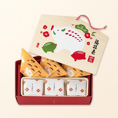干支のお年賀のお菓子「源吉兆庵」