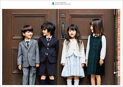 72463c42f51a6 ... 子ども服. スポンサーリンク. グリーンレーベルの卒園・入学式コレクション