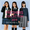 【卒服2019!】女の子に人気の卒服◆ブランド別総まとめ!小学校の卒業式におすすめ