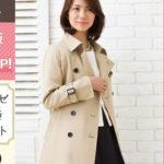 卒園式や入学式にコートは必要?スーツの上に着るトレンチコートのおすすめ【10選】