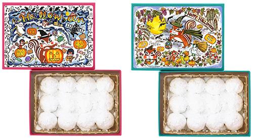 ハロウィンの手土産限定洋菓子「西光亭」