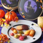 【2018】ハロウィンの手土産に!人気洋菓子店の限定パッケージのお菓子25選!