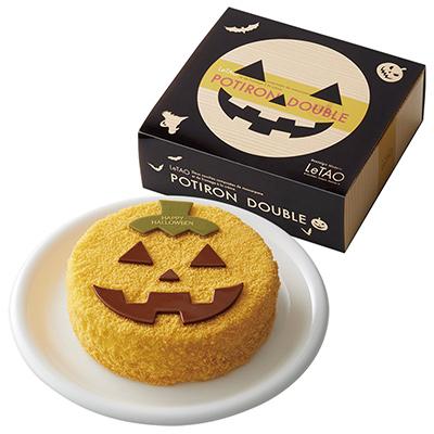 2018ルタオハロウィン限定ケーキ