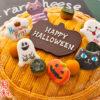 【2017】ハロウィンのケーキをお取り寄せ♪通販で買える人気のスイーツはコチラ!