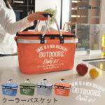 【2018】運動会の保冷バッグおすすめ10選!お弁当箱・重箱の持ち運びにおしゃれなクーラーバッグ