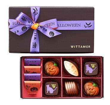 ハロウィンの手土産限定洋菓子「ヴィタメール」