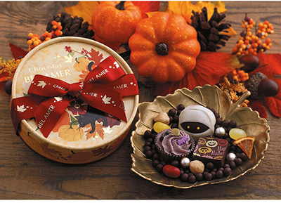 ハロウィンの手土産限定洋菓子「ベルアメール」