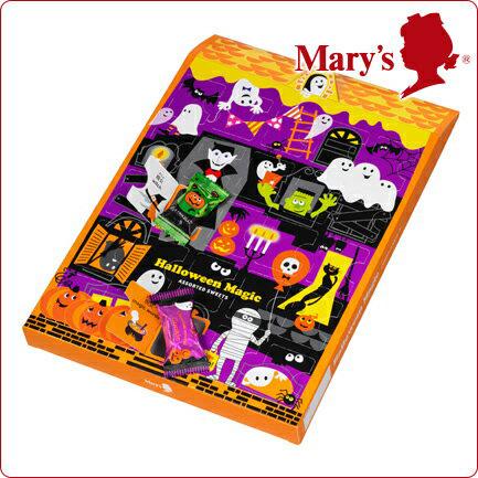 ハロウィンの手土産限定洋菓子「メリー」