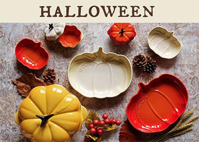 ハロウィンにかぼちゃのテーブルウェア「ル・クルーゼ」