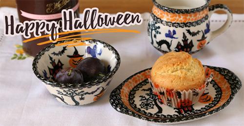 ハロウィンにかぼちゃのテーブルウェア「ポーリッシュ・ポタリー」
