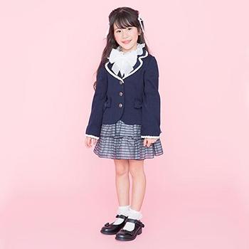 入学式の女の子のスーツ「メゾピアノ」01