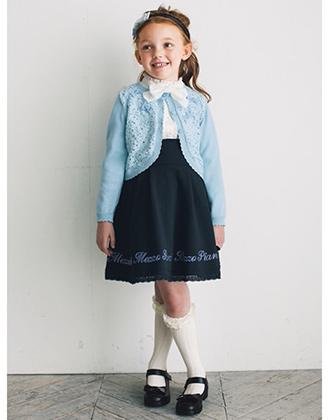 入学式スーツ女の子のブランド「メゾピアノ」2