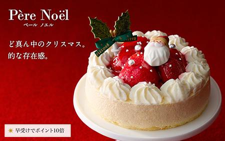 クリスマスのショートケーキ通販「ルタオ」
