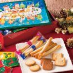 【2017】クリスマスの手土産に人気のお菓子ギフトセット10選!クリスマス限定パッケージ