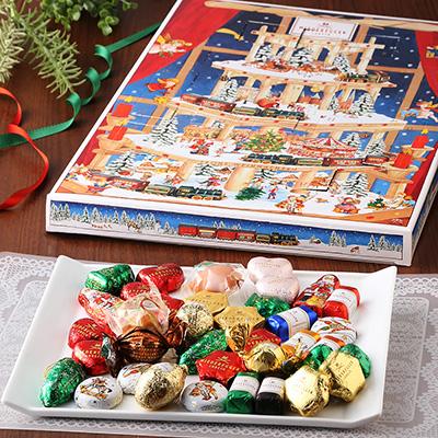 2018クリスマスアドベントカレンダー「ニーダーエッガー」