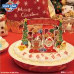 【2018】クリスマス限定アイスケーキ◆宅配OK!通販で人気のアイスケーキ10選!