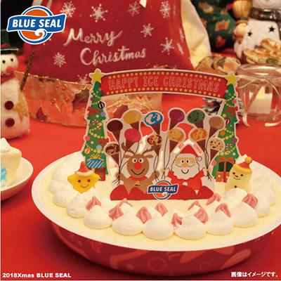 クリスマスのアイスケーキのおすすめ「ブルーシール」