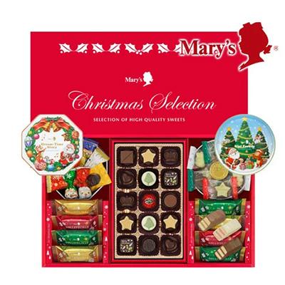 クリスマスの手土産のお菓子「メリー」