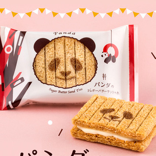 可愛パンダのお菓子大集合!