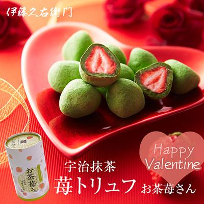 「伊藤久右衛門」ドライ苺のチョコレート