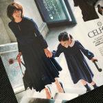 【CELFORD(セルフォード)】30代・40代ママのフォーマルにおすすめ!通販サイト一覧