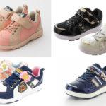 入学式の女の子の靴はスニーカーでも大丈夫?かわいいおすすめスニーカー8選!