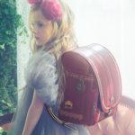 2019◆かわいい女の子の半かぶせのランドセル10選!ガーリー&おしゃれで人気!