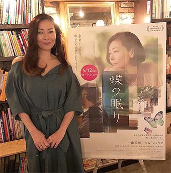 40代女優の髪型「中山美穂さん」02