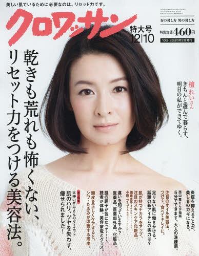 40代女優の髪型「壇れいさん」02