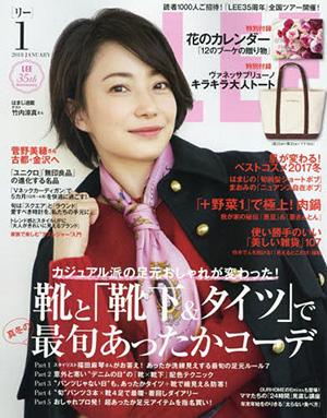 40代女優の髪型「菅野美穂さん」01