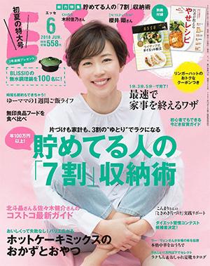 40代女優の髪型「木村佳乃さん」01