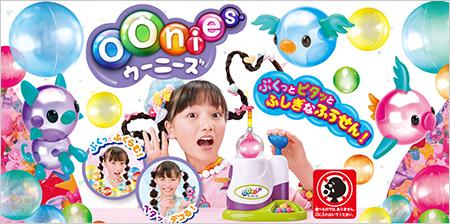 女の子におすすめおもちゃ「ウーニーズ」