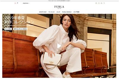 フルラ公式サイト